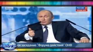 Путин. Микрофон кавказцу дайте, а то зарежет / Putin. Mikrofon kavkazcu dajte, a to zarezhet