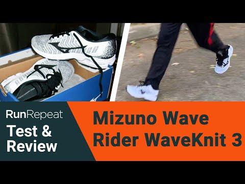 mizuno wave inspire test