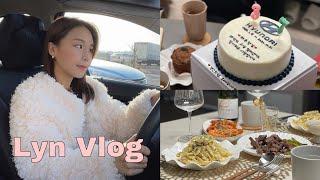 [vlog] 크리스마스 홈파티 음식 준비 | 부모님 정…