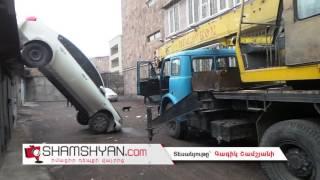 Խորհրդավոր դեպք Երևանում  ճիվաղը ավտոմեքենան տանիքից գցելուց հետո դիմել է փախուստի
