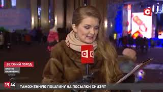 Фото Журналистка с белорусского канала СТВ