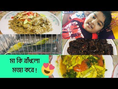 ঢাকাতে একটি দিন |A Day In Dhaka |Bangladesh Vlog |Bangladeshi American Vlogger