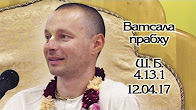 Шримад Бхагаватам 4.13.1 - Ватсала прабху