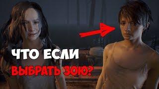 ЧТО ЕСЛИ ВЫБРАТЬ ЗОЮ В КОНЦЕ Resident Evil 7: BIOHAZARD? - ПЛОХАЯ КОНЦОВКА - Прохождение #11