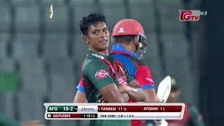 All Wickets | Bangladesh vs Afghanistan | 3rd T20 | Bangladesh Tri-Series 2019