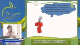 Мочекаменная болезнь и питание: есть ли связь - Войтко Д.А.