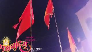 #Padmanadam vadya Pathak #HD #Shivaji Maharaj, #Shiv #Stuti, Shiv Ghoshna, Garad(गारद)by,#Ahmednagar