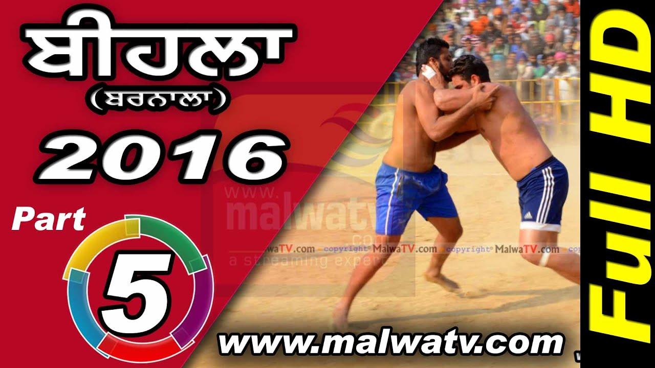 BIHLA (Barnala) ! KABADDI CUP -2016 ! Full HD ! Part 5th