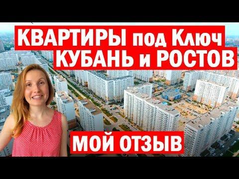 Обзор квартиры ВКБ | Приёмка | Плюсы и Минусы