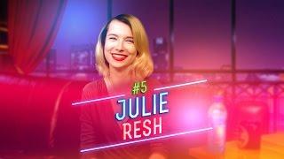 Julie Resh - Вечерний Гущин