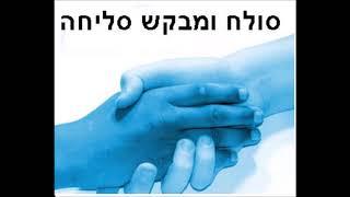 Gambar cover SLIHA YOM KIPUR