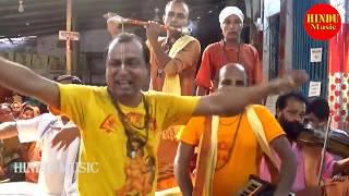 পাগল বিজয় সম্প্রদায় পাগল করা সুরে কীর্তন করছেন । একনাম সংকীর্ত্তন । Hindu Music