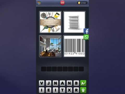 4-bilder-1-wort-lösung-[werkzeug,-kasten,-raum,-code]