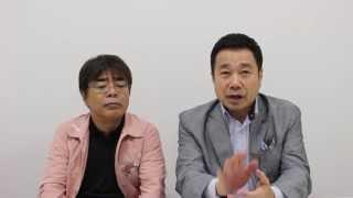【チケット情報】 http://w.pia.jp/a/00020084/ 【公演期間・会場】11/1...