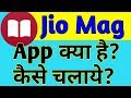 How to use Jio mags App in hindi without jio sim
