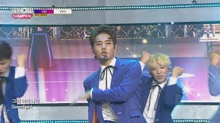 Download Video Show Champion EP.238 14U - V V V [원포유 - V V V ] MP3 3GP MP4