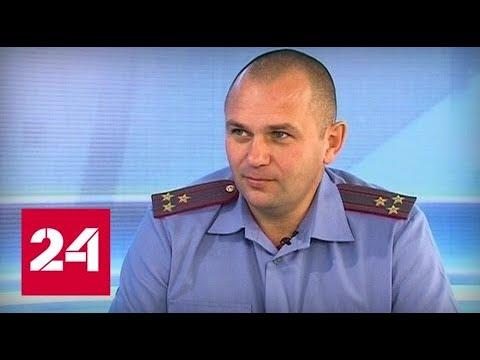 Мошенничество и пьянство за рулем: чем известен экс-глава белгородской полиции - Россия 24