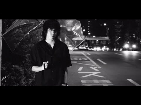 「降り続く雨の中で 想い出は哀の断片」MV | Academic BANANA公式