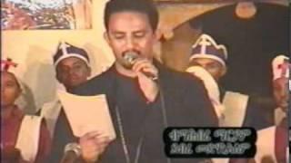 eritrean orthodox mahbere mariam sibket wedijachu alehu part 9