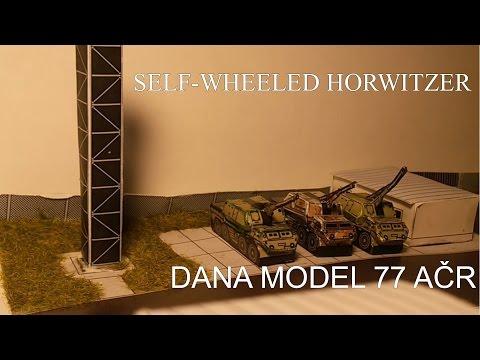 Howitzer model 77 PAPER MODEL