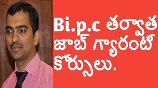 After Bi p c  Paramedical Job Guarantee Courses #1 In Telugu || Pharma Guide