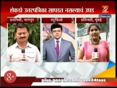 Mumbai University Result Mess After Missing Third Deadline