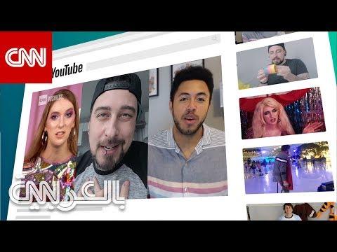 كيف يجني مدونو المحتوى على يوتيوب أموالهم بطرق مختلفة؟  - نشر قبل 4 ساعة