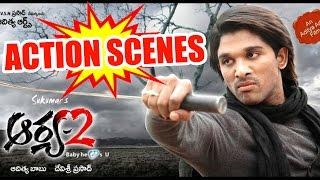 stylish Star Allu Arjun Back 2 Back Action Scenes...