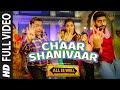 'Chaar Shanivaar' FULL VIDEO Song - Badshah | Amaal Mallik | Vishal | T-Series