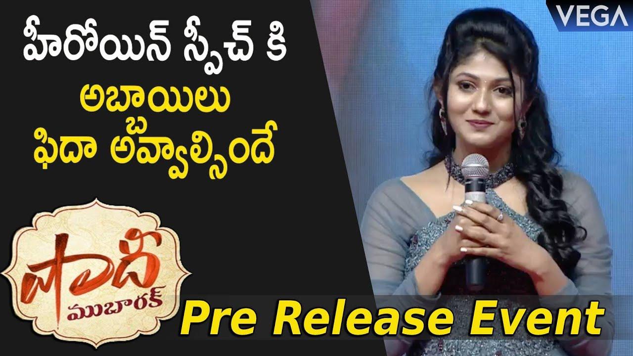 Download Actress Drishya Raghunath Speech at Shaadi Mubarak Pre Release Event   Sagar   Drishya Raghunath