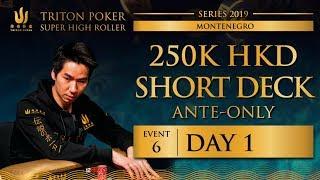 Triton Montenegro 2019 - Short Deck Ante-Only €27.5K - Day 1