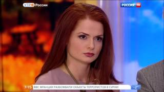 Утро России эфир с депутатом ГД Аленой Аршиновой от 16.11.2015