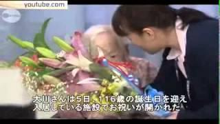 Старейшая женщина планеты отмечает день рождения