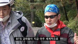 영남회장 금마 프레임