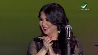 Nawal … Ma Matt Hobbi Lak - Dubai Concert | نوال … ما مات حبي لك - حفل دبي