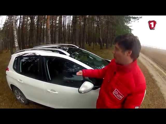 Тест-драйв Peugeot 2008. АвтоцентрТВ #22.
