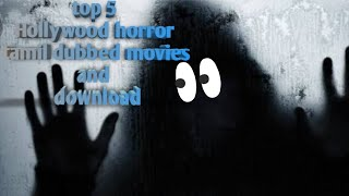 Top 5 tamil dubbed Hollywood horror movies with download|tamil dubbed hollywoodhorrormovies download