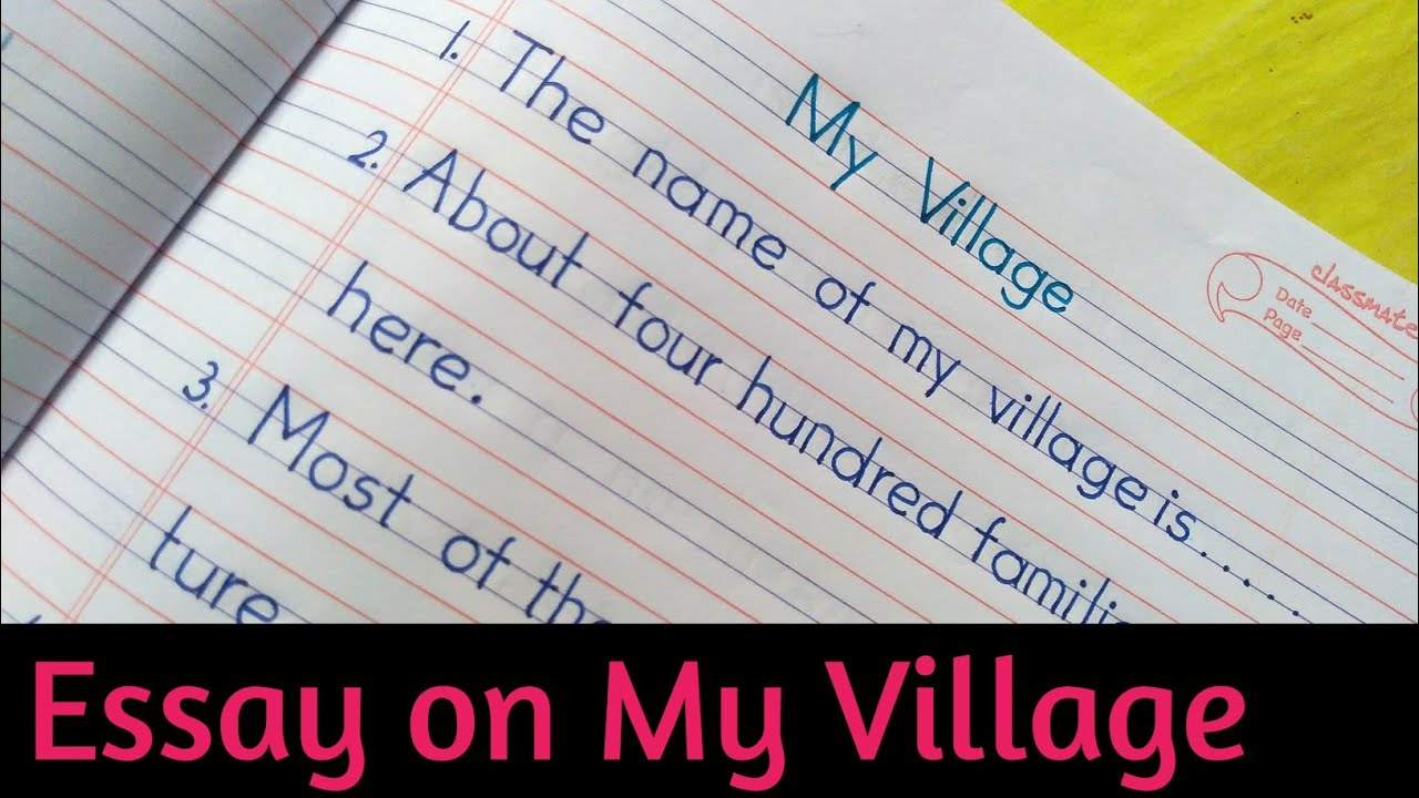 Download Essay on My Village in English || 10 lines about my village ||my village 10 lines||