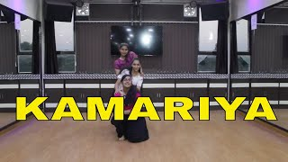 Kamariya | Stree | Nora Fatehi | Easy Dance Steps For Girls | Choreography Step2Step Dance Studio