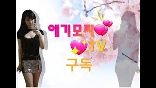 ★G컵녀 섹쉬 원피스 랜덤쳇★