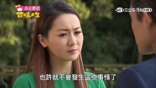 甘味人生446【Part 1】