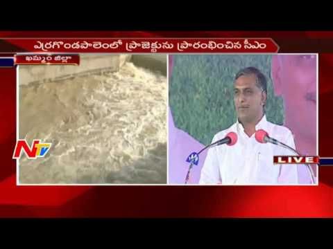 Minister Harish Rao Speech at Bhakta Ramadasu Project || Khammam District || NTV