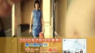 http://www.randc.jp/kyuton/discography.html 2009年、ポージングネタ...