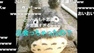 忙しい人のための「となりのトトロ」 となりのトトロ 検索動画 30