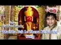 Download (माता टेक ले भेरू के सामने)Matha Tek Le Bheru Ke Samne    Nakoda Bheru Songs    Vaibhav Baghmar MP3 song and Music Video