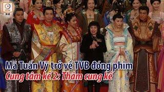 Phim TVB- Mã Tuấn Vỹ trở về TVB đóng phim Cung tâm kế 2- Thâm cung kế