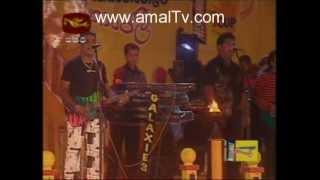 Galaxies - Live At Geetangali - WWW.AMALTV.COM.mp3