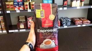 Обзор зернового кофе Dallmayr Espresso d'oro