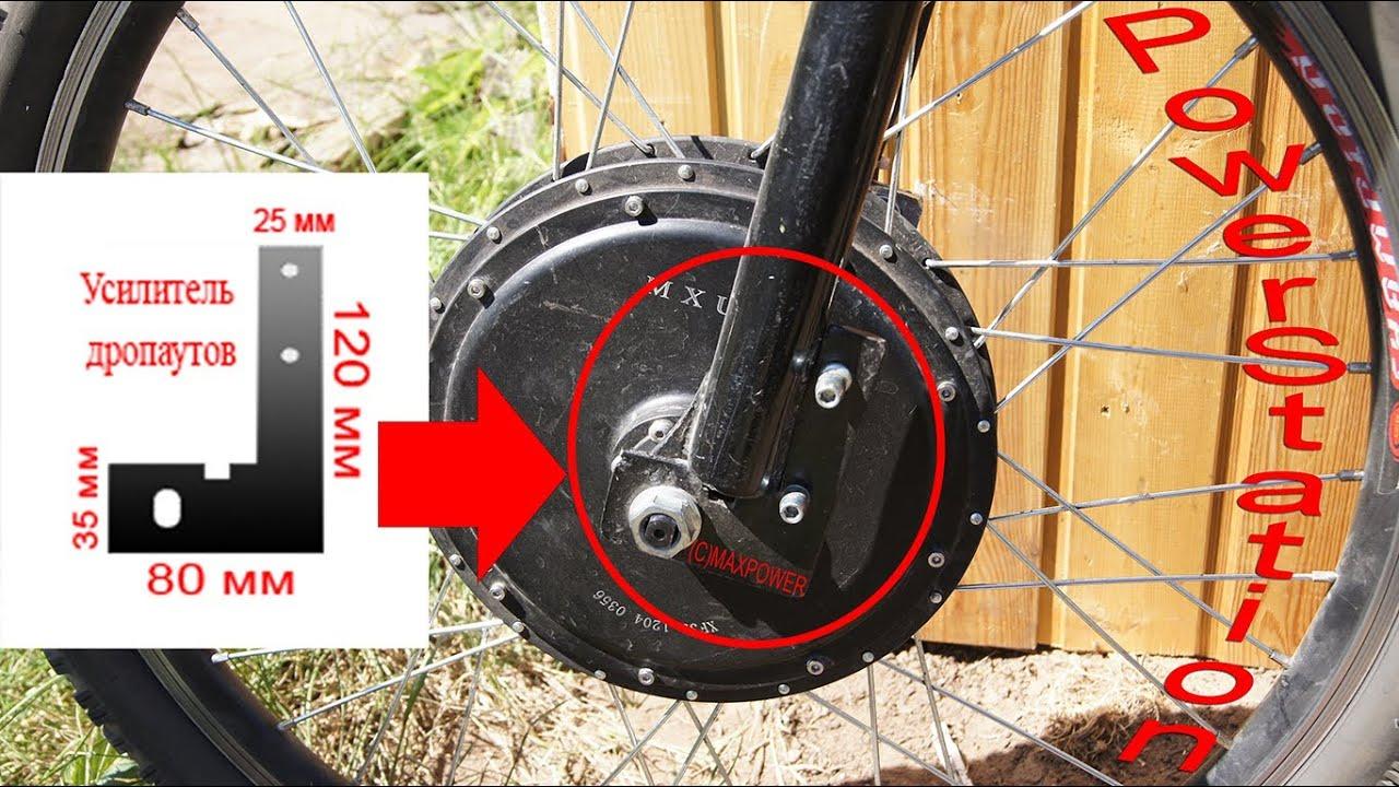 инструкция по установке мотора на велосипед