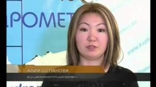 Всю неделю в Казахстане будет жаркая погода